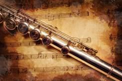 Флейтисты.
