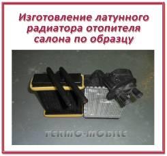 Ремонт радиатора отопителя салона авто, промывка печки без снятия