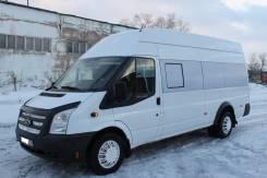 Ford Transit. , 2013, 2 200 куб. см., 27 мест