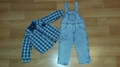Одежда до 1 года. Рост: 80-86 см