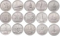 5 рублей 2016 года Города – столицы государств 14 монет UNC