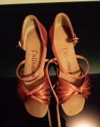 Туфли бальные. 20
