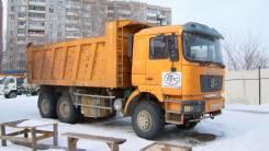 Shaanxi SX3255DR384. Грузовик, 9 726 куб. см., 25 000 кг.