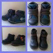 Продам детскую обувь. 22, 22,5