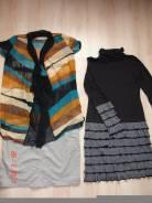 Комплекты одежды. 48