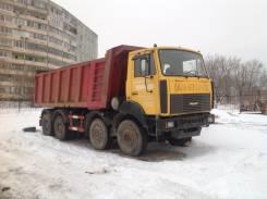 Мзкт 65151. Продам самосвал МЗКТ65151, 14 860 куб. см., 20 000 кг.