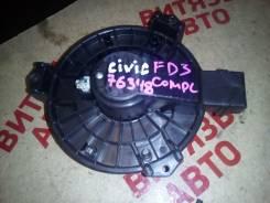 Мотор печки. Honda Civic, FD3 Двигатели: LDAMF5, DAAFD3