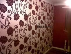 Качественная оклейка стен обоями без швов и грязных пальцев, ремонты