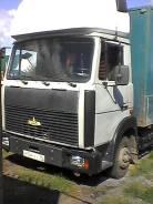 МАЗ. Продается грузовик Маз-зубренок., 4 500 куб. см., 5 000 кг.