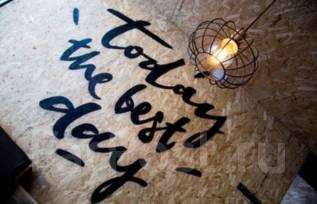Бармен-кассир. Бармены и официанты в кафе. ИП Перминов Р.А. Набережная реки Амур