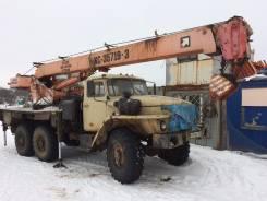 Клинцы КС-35719-3. Урал КС-35719-3, 11 150 куб. см., 16 000 кг., 14 м.
