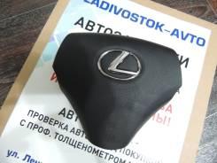 Подушка безопасности. Lexus