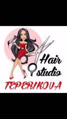Парикмахер-универсал. Требуется парикмахер-универсал . Teperikova Hair Studio. Улица посьетская 36