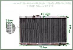 Радиатор охлаждения двигателя. Lexus IS300, JCE10 Toyota Altezza, JCE15, GXE15W, SXE10, GXE10, JCE15W, GXE10W, JCE10, JCE10W, GXE15 Toyota IS300, JCE1...