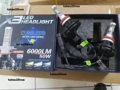 Мощные диодные лампы 9006 Hb4 в туманки Nissan, Infiniti. Infiniti Nissan