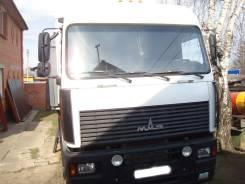 МАЗ 6430А8-360-010. Продается Маз 6430 А8-360-010, 400 куб. см., 15 000 кг.