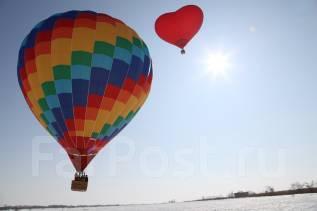 Полеты на воздушном шаре.