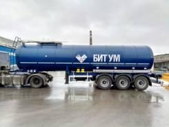 Bonum. Битумовоз нефтевоз цистерна полуприцеп Бонум 2017, 10 000 куб. см., 28,00куб. м.