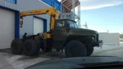 Урал. седельный тягач с новым КМУ 6,5т., 10 000 куб. см., 6 500 кг., 11 м.