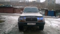 Toyota Land Cruiser. автомат, 4wd, 4.5 (213 л.с.), бензин, 220 000 тыс. км
