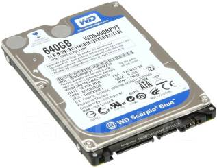 Жесткие диски 2,5 дюйма. 640 Гб, интерфейс SATA