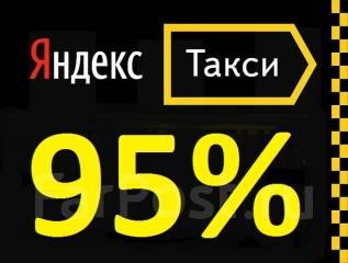Водитель такси. водитель Яндекс Такси Офис официального подключения. ООО Примавтолайн. Котельникова 13 - 103