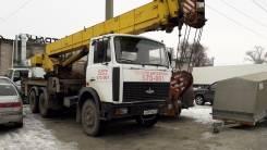 МАЗ Ивановец. Автокран Маз Ивановец 25т., 11 150 куб. см., 25 000 кг., 22 м.