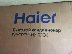 Продам новый бытовой кондиционер