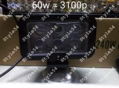 Светодиодная (LED) лампа 1диод=10W линза ( диодный фонарь) 60W. Под заказ