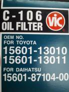 Фильтр масляный. Toyota: Corolla, Corolla II, Cresta, Sprinter Trueno, Lite Ace, Corona, Carina ED, Chaser, Tercel, Corsa, Deliboy, Corolla Levin, Tow...