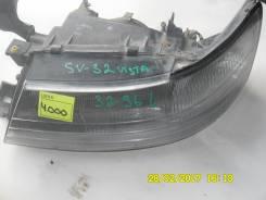 Фара. Toyota Vista, SV32