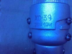 Продам огонь ХС-39