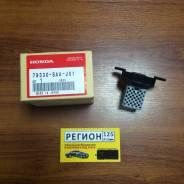 Резистор Honda FIT 79330-SAA-J01