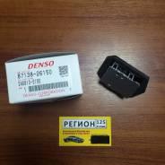 Резистор 87138-26150