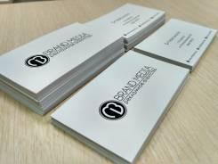 Стильные визитки для вашего бизнеса!