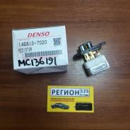 Резистор MMC 146810-7020 MC136191 4D33 24V/4контакта/ DENSO