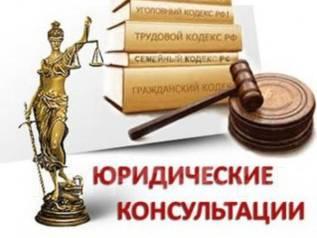Юридическ услуги . Разрешен на строительство , сдача дома.