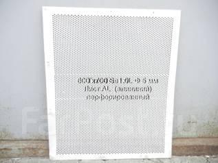 Лист алюминиевый перфорированый
