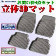 Коврик. Mitsubishi: Lancer Evolution, Pajero, Lancer, RVR, Diamante, Airtrek, Galant, Colt Audi A4 Mazda: Atenza, RX-8, Familia, RX-7, Tribute, Demio...