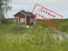 Оформление земельных участков и сделки с любой недвижимостью