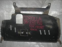Защита ДВС Toyota Corolla #ZE151 железо