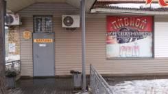 Сдаётся действующий магазин разливных напитков. 53 кв.м., пушкинская 14, р-н центр