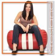 Кресло-мешок Sport Bag (красный)