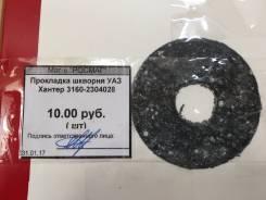 Прокладка шкворня УАЗ-Хантер