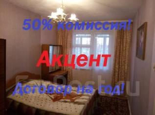 2-комнатная, улица Адмирала Кузнецова 90. 64, 71 микрорайоны, агентство, 52 кв.м. Комната