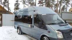 Ford Transit 222708. Форд транзит, 2 198 куб. см., 22 места