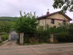 Продается коттедж. Суханова 81, р-н Шкотовский, площадь дома 256 кв.м., централизованный водопровод, электричество 15 кВт, отопление твердотопливное...