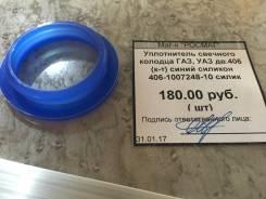 Прокладка свечного колодца. УАЗ Буханка УАЗ Патриот УАЗ 3151, 3151
