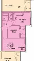 3-комнатная, Уссурийский бульвар ГП 7. Центральный, агентство, 74 кв.м.
