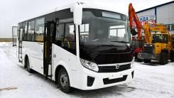 ПАЗ. Автобус Вектор Next, 4 430 куб. см., 53 места